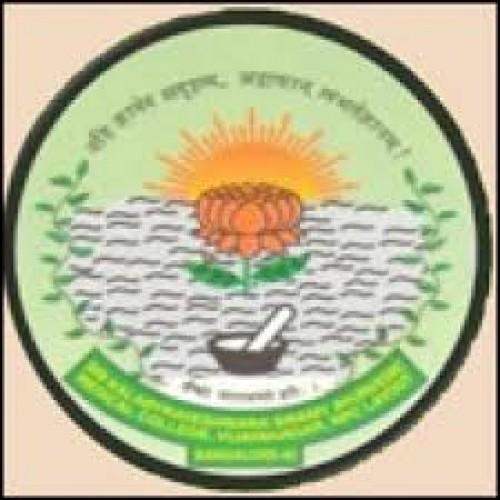 Central University Of Karnataka: Sri Kalabyraveshwara Swamy Ayurvedic Medical College