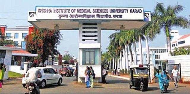 Krishna Institute of Medical Sciences | KIMS Karad