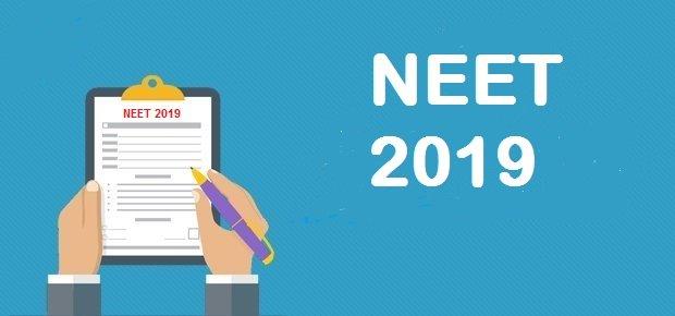NEET UG 2019 | Medical Admission Process | MBBS Exam Pattern 2019