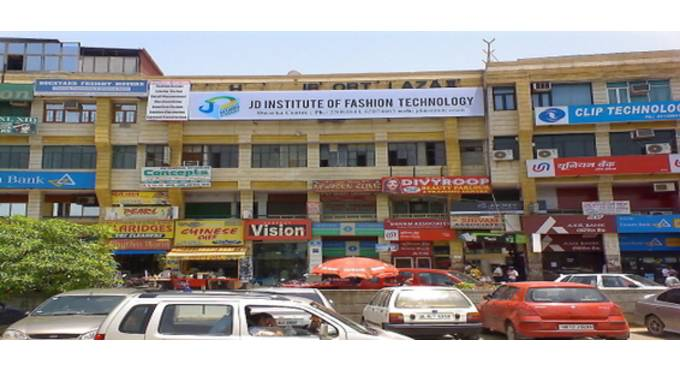 jd institute of interior designing bangalore admissions